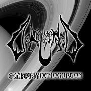 金属乐界DEMOGORGON
