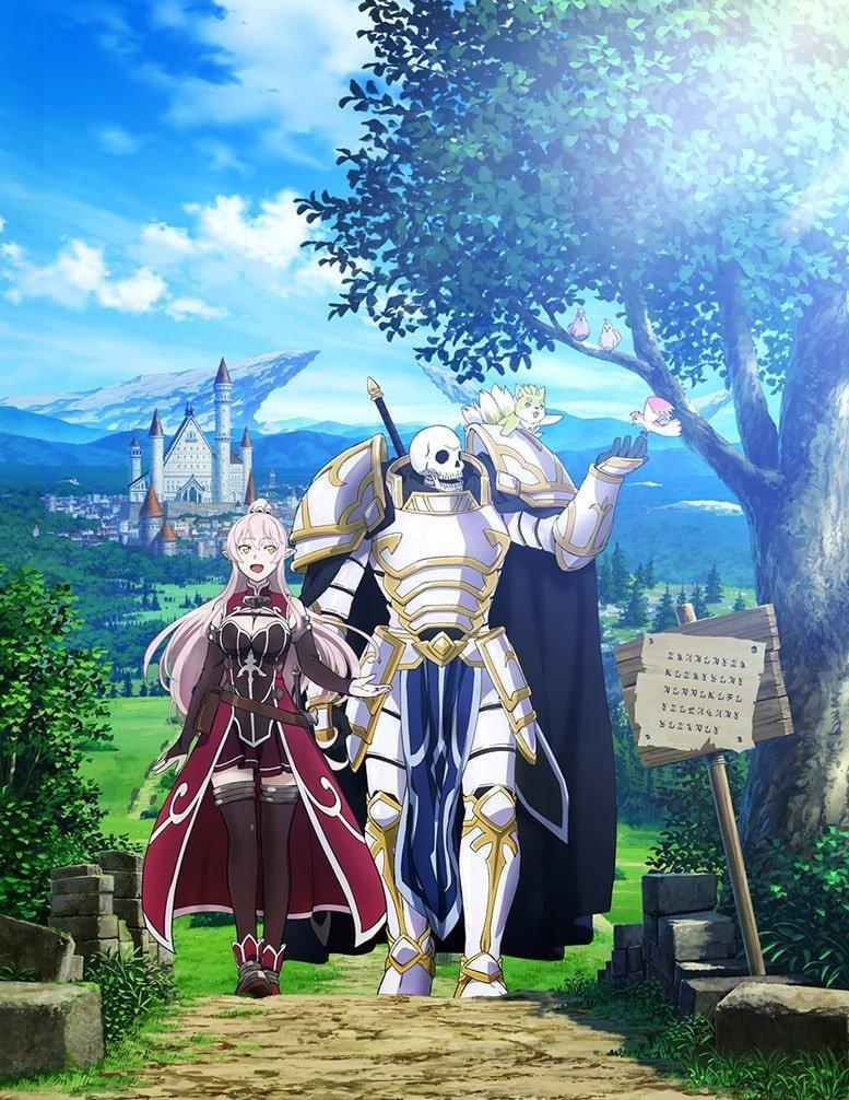 《骸骨骑士大人异世界冒险中》TV动画化确定