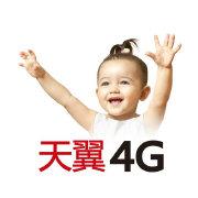 中国电信宁夏公司