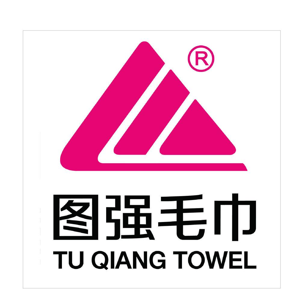 图强毛巾官方微博