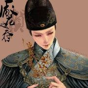卷公子微博照片