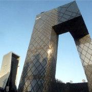 北京人的新鲜事