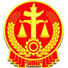 富民县人民法院