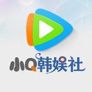 小Q韓流社