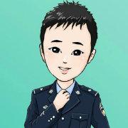 民警刘小川