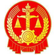 普洱市孟连县法院
