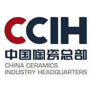 中国陶瓷产业总部基地