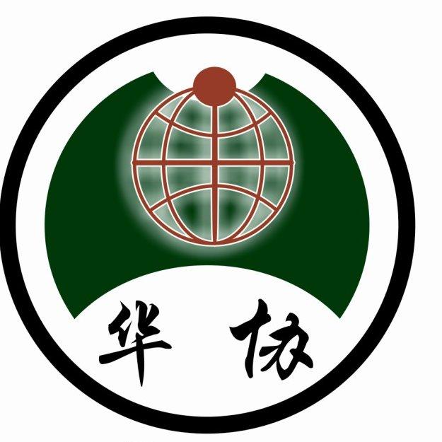 西安华协医药