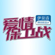天津爱情保卫战_天津卫视爱情保卫战的微博_微博