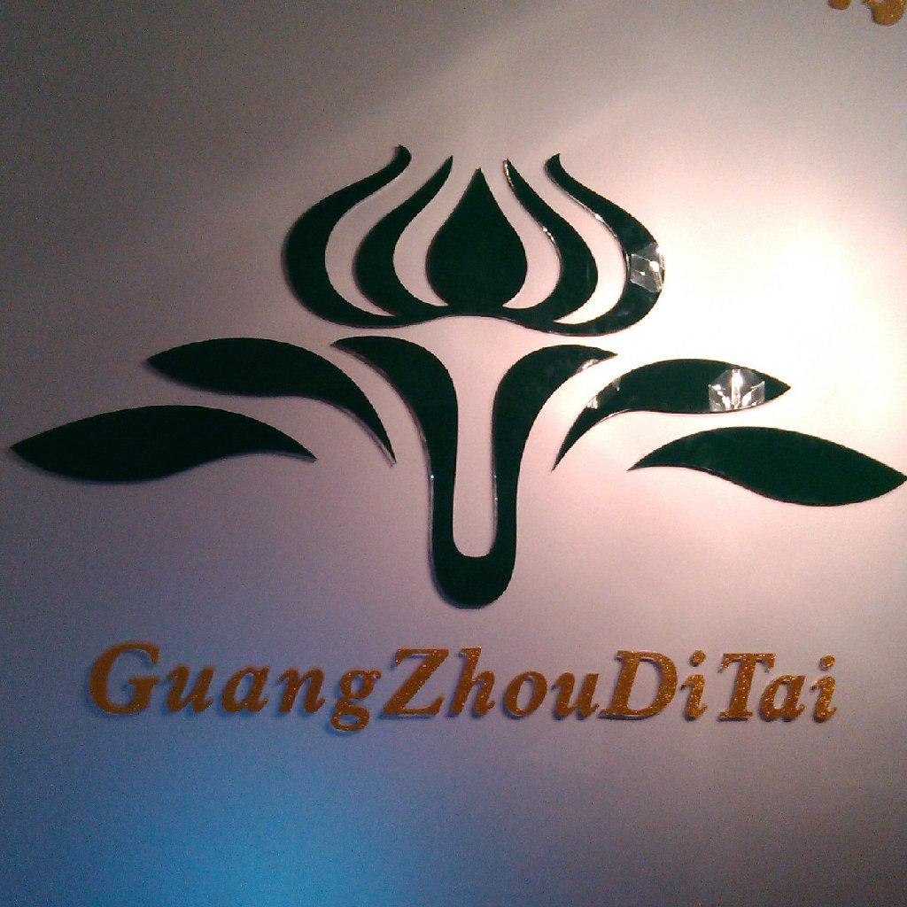 广州迪肽_576