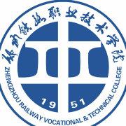 郑州铁院宣传