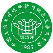 中国绿发会