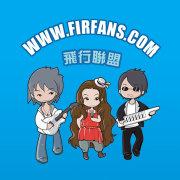 飞儿乐团全球歌迷网