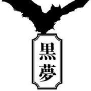 矛盾體_CRAIGJOJO微博照片