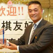 上海许建东将棋俱乐部