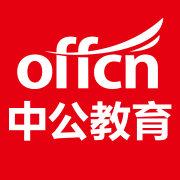 芜湖市中公教育
