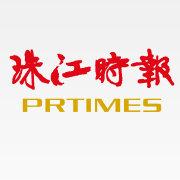 珠江时报微博照片