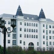 安徽外国语学院国际商务学院