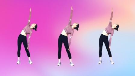 运动健身操《不配怀念》消除腰腹、手臂赘肉,体脂率暴降