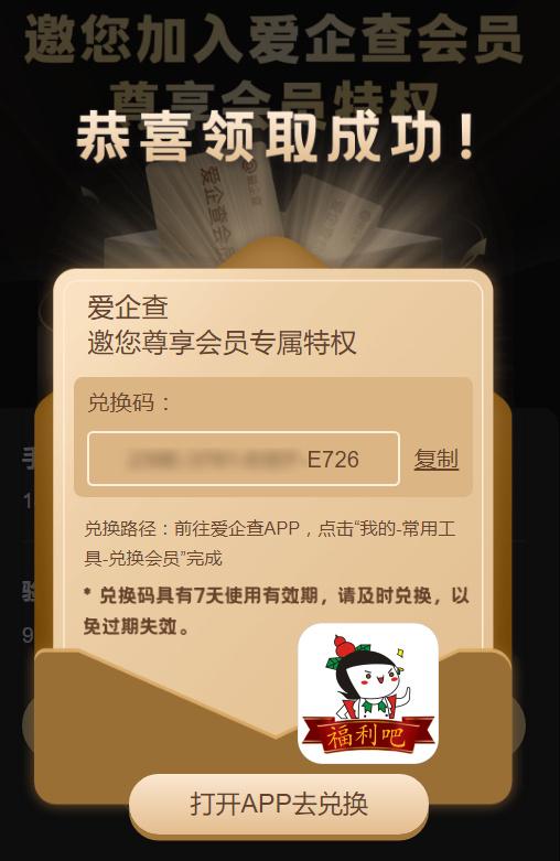fuliba2021.net福利吧2021-09-12_01
