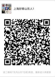 2021.06.01发布:上海群、行业群、太原群