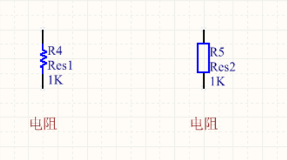 硬件基础-电阻分类及作用