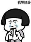 宁波1235:先跟女儿恋爱被反对 然后跟她爸在一起了 看完三观都炸了