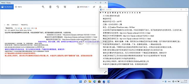 免费的文字识别OCR工具:天若OCR开源本地版 无需联网和接口