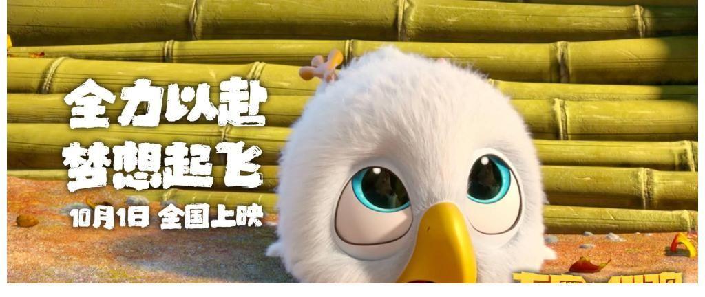 《老鹰抓小鸡》-百度云网盘完整下载
