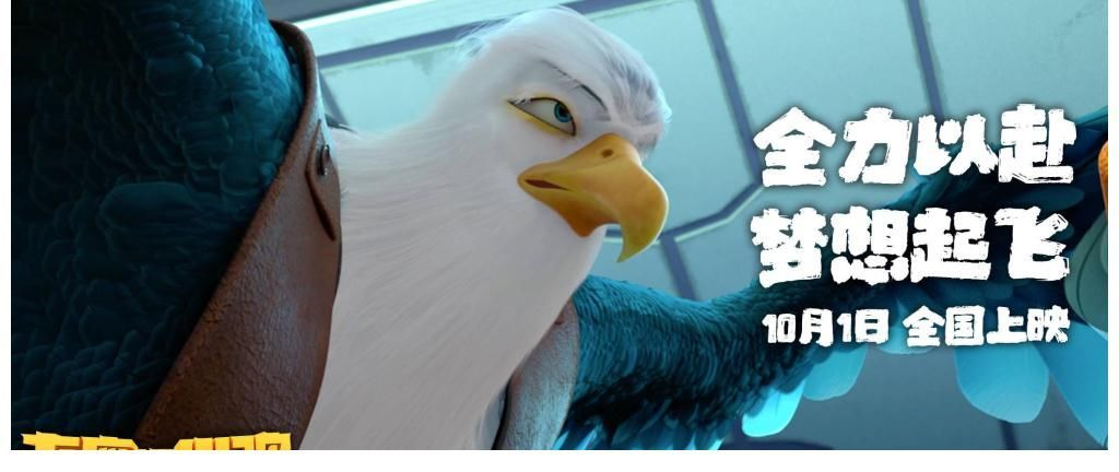 老鹰抓小鸡