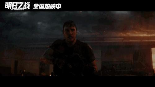 《明日之战》百度云网盘完整下载