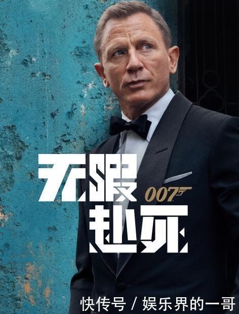 《007:无暇赴死》百度云网盘完整无删减资源