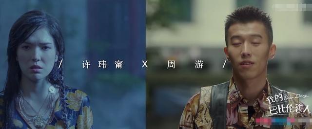 《我的巴比伦恋人》全集百度云【720高清国语版】下载