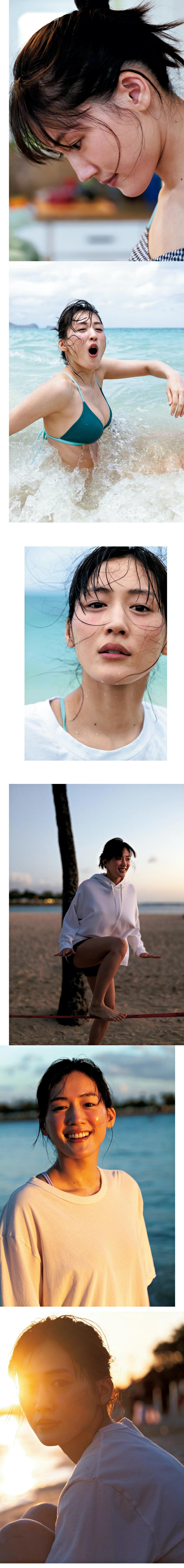 綾瀨遙2020年寫真手冊 –(绫濑遥的世界2:夏威夷) 7n5.ne发布