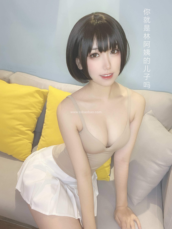 芋圆侑子 邻家姐姐 (1)