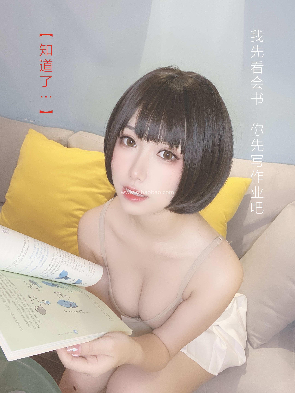 芋圆侑子 邻家姐姐 (4)
