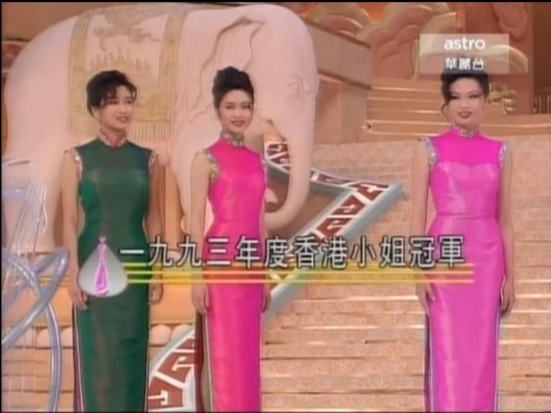 2021年香港小姐姐三甲出炉之港姐竞选背后的二三事-3CD