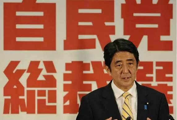 南海事件未了日本又要仲裁中国东海 海洋经济战打响