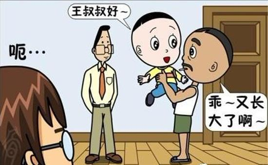 这画风不忍直视 难道国产动画片只能孩子看?
