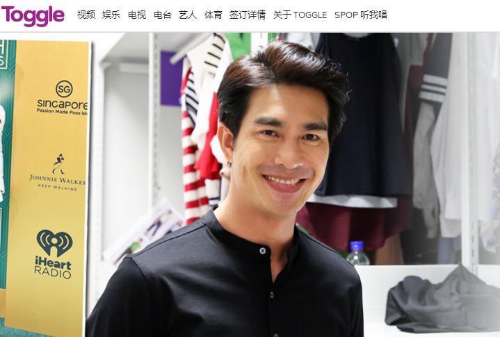 Toggle-新加坡娛樂生活網