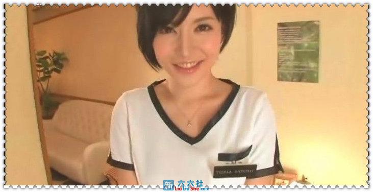 艾薇界三大影帝级**排名之TOP2:里美尤里娅(小泉彩) liuliushe.net六六社 第7张