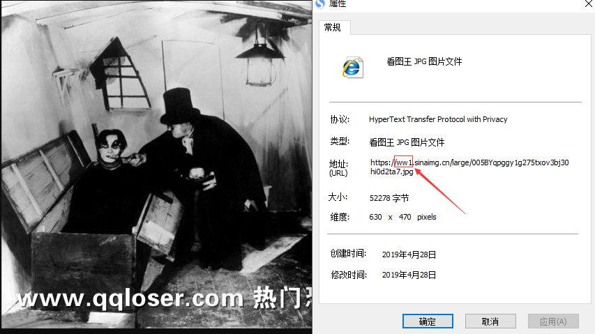 新浪图片外链无法显示,3个完美解决网站图片外链调用的修复方法