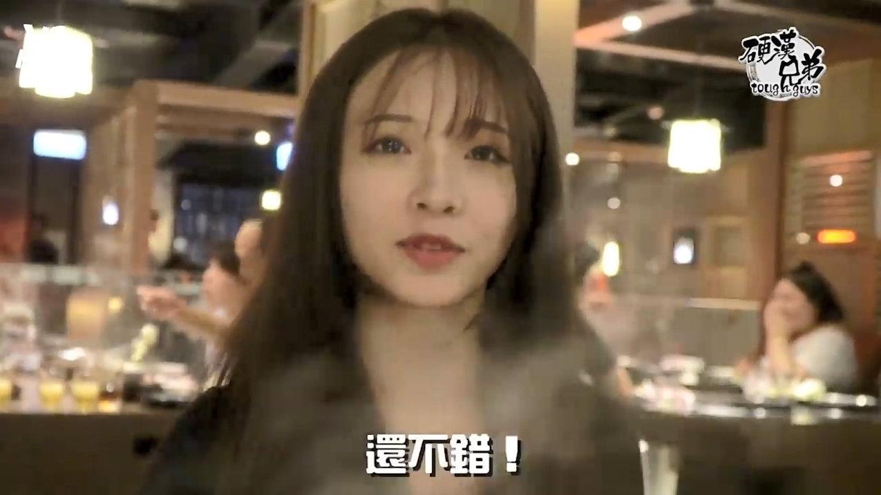 """台湾E奶网红""""红豆饼妹""""和闪亮亮羞羞视频遭泄露"""