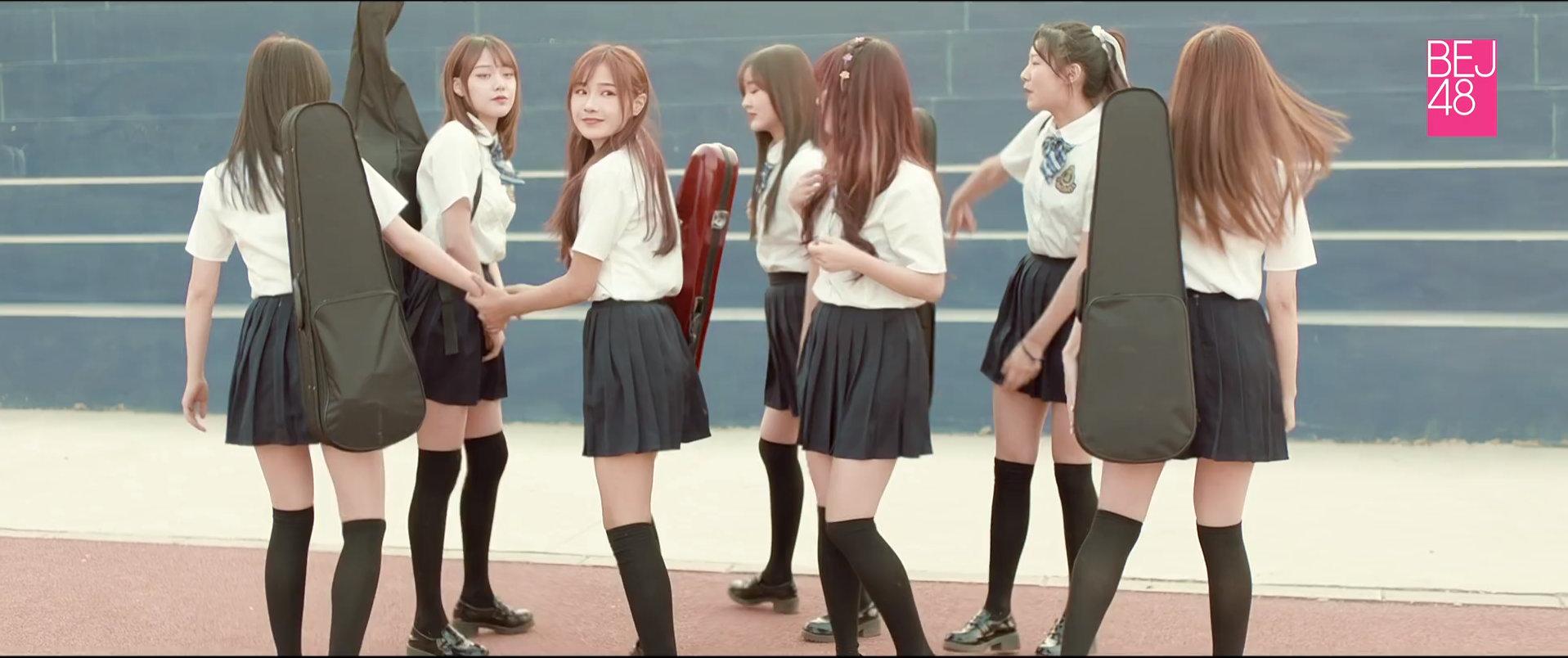 又到毕业季,看看BEJ48的宣传MV「晨曦下的我们」吧!