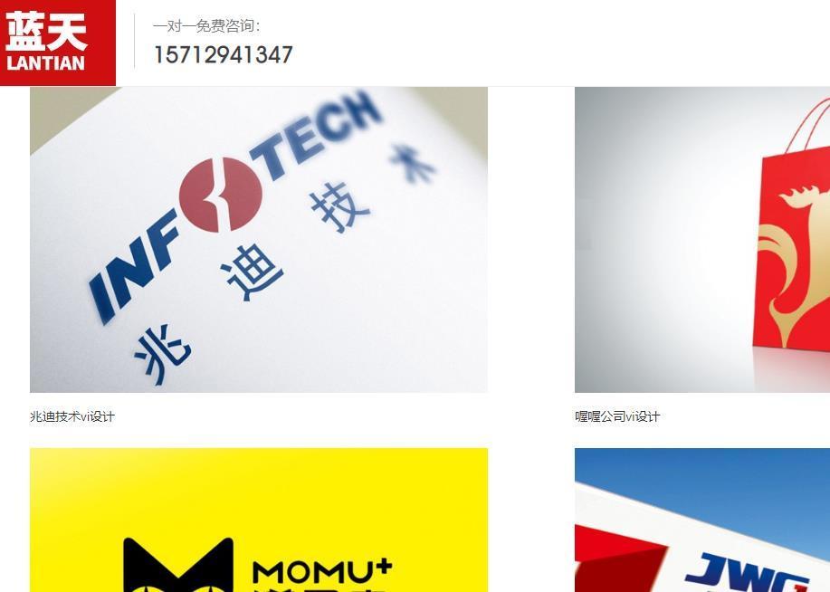 vi设计公司