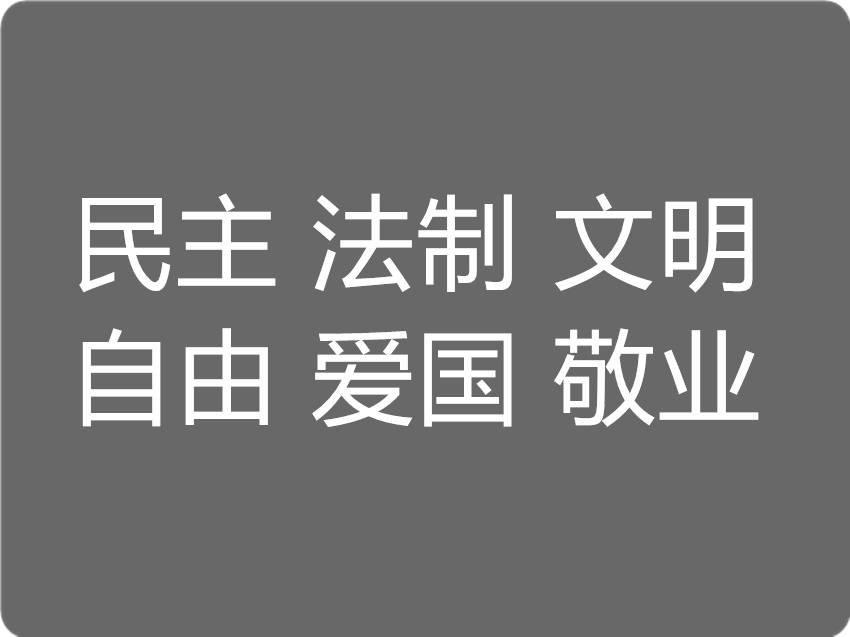 无限撸千元项目!