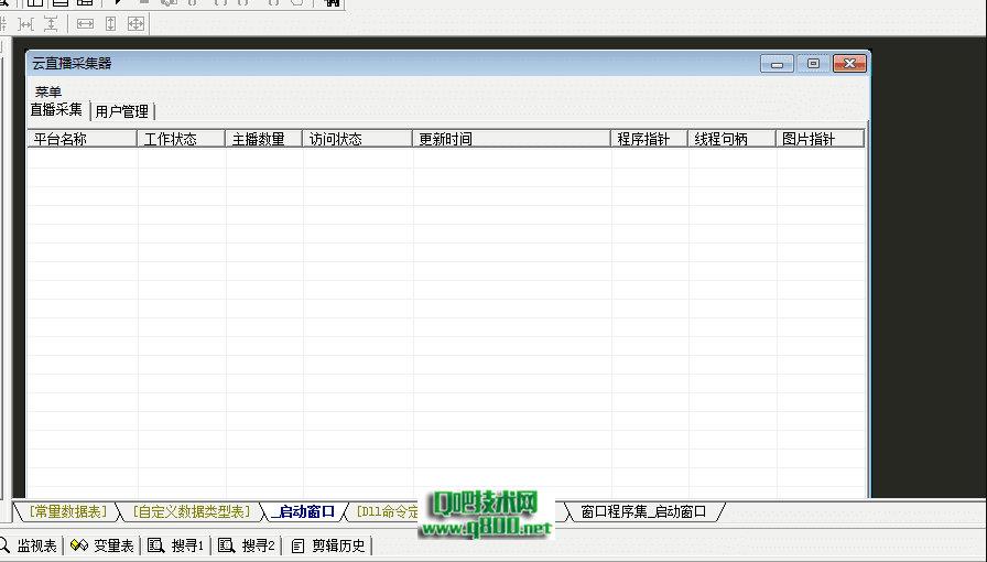 开源直播平台解析源码易语言源代码|另附送平台的接口