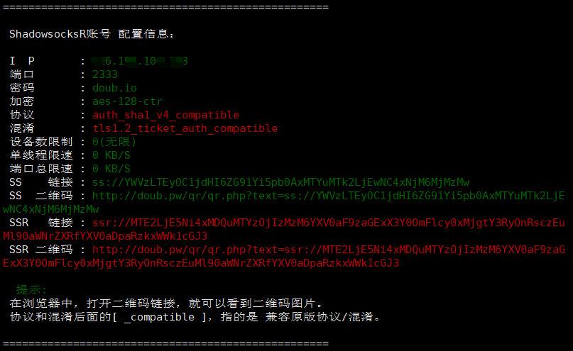 ShadowsocksR 一键管理脚本 (CentOS/Debian/Ubuntu)