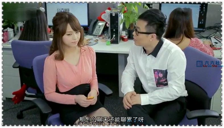 艾薇界三大影帝级**排名之TOP3:吉泽明步 liuliushe.net六六社 第4张