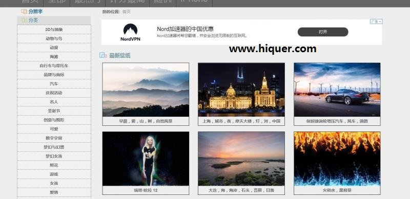 给大家推荐一款国外免费下载4K 5K 8K壁纸的网站